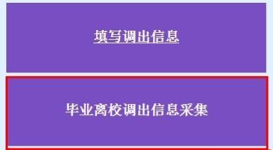 http://www.shehui.pku.edu.cn/upload/editor/image/20161117/20161117212358_7147.jpg