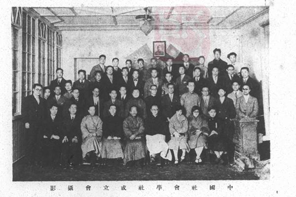一、北大社会学之发端(1918-1935)